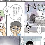 ヨガ(ホットヨガ)おすすめの本『ずぼらヨガ』マンガ明解!