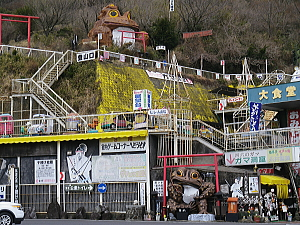 筑波山,観光